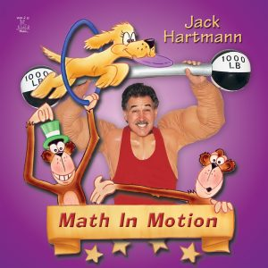 JHCD-13 Math In Motion